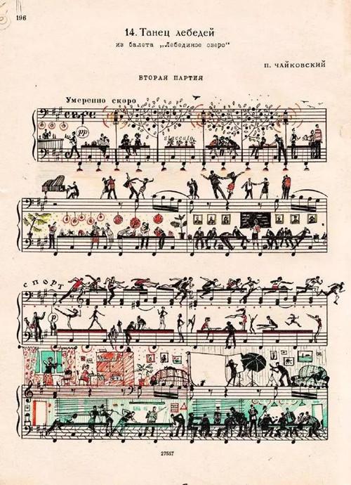 世界最难弹的钢琴曲_世界最难演奏的十大钢琴曲_艺术留学广场