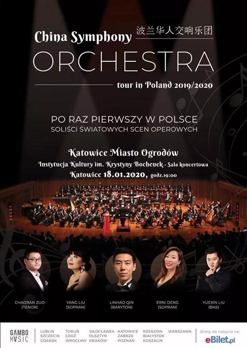 波兰中国留学生交响乐团,波兰留学生,艺术留学广场,波兰音乐学院,左超然