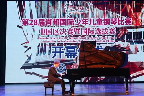28届肖邦国际少年儿童钢琴比赛,小肖赛,音乐学院,华沙肖邦国际钢琴比赛,艺术留学广场