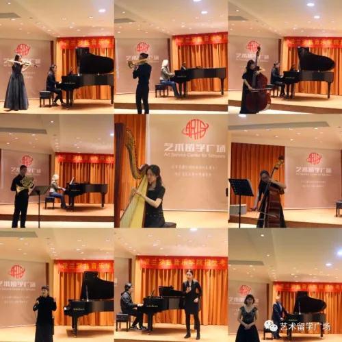 波兰音乐学院,艺术留学广场,艺术留学,艺考生,音乐学院,波兰音乐院校