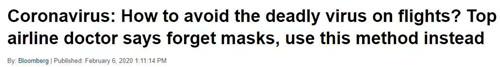 新型冠状病毒,冠状病毒,口罩,鲍威尔,华尔街日报