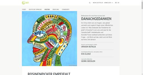 德国留学,德国艺术留学,德国留学生,德国艺术留学生论文,留学生论文
