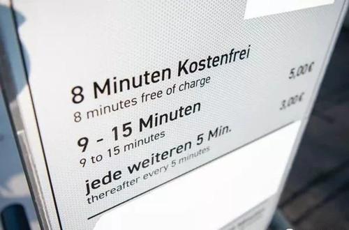德国留学,德国机场,德国留学生,法兰克福机场,德国机场免税店