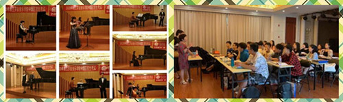 波兰音乐学院,艺术留学广场,艺术生留学,艺术留学,出国留学,留学生,