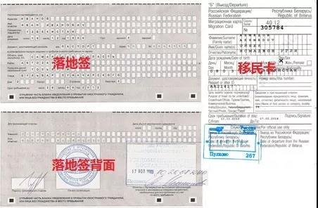 护照,留学签证,俄罗斯留学签证,留学俄罗斯