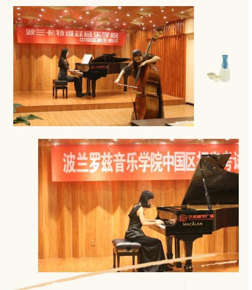 音乐留学,波兰音乐学院,波兰音乐留学,艺术留学,艺考
