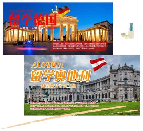 德奥音乐学院,德国音乐学院,音乐德语,奥地利音乐学院,艺术留学广场,艺术留学