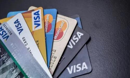 英国留学,英国留学生,英国留学生信用卡,英国留学生银行卡