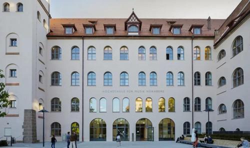 德国,德国艺术学院,艺术留学,纽伦堡音乐学院,德国音乐学院